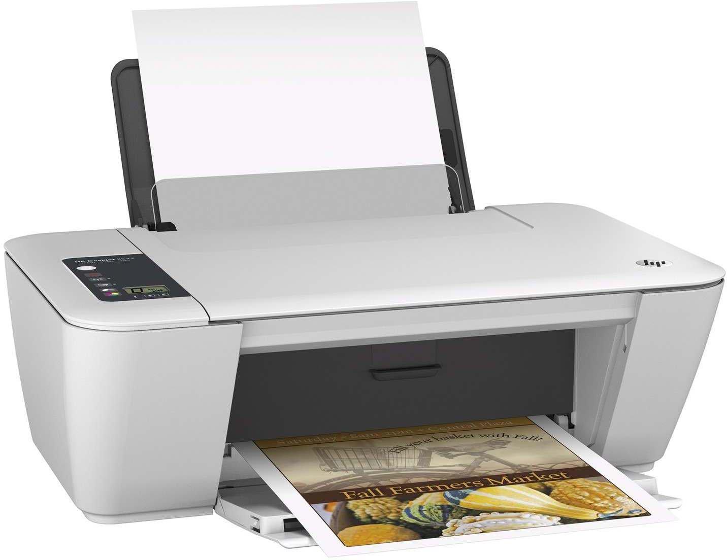 HP Deskjet 2542 All-in-One Wi-Fi Printer. | Rapid PCs