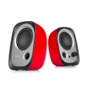 USB POWERED COMPACT SPEAKER SET